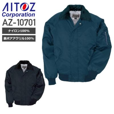 アイトス AZ-10701 パイロットブルゾン│Be-J[19AW]