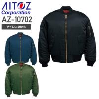 アイトス AZ-10702 防寒ブルゾン│Be-J[19AW]