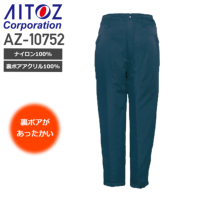 アイトス AZ-10752 カストロパンツ│Be-J[19AW] (8)ネイビー
