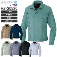 アイトス AZ-30530 長袖サマーブルゾン(男女兼用)│AITOZ アジト