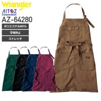 アイトス AZ-64280 背当てエプロン│Wrangler(ラングラー)[19AW]