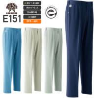 旭蝶繊維 E151 ポケットレスパンツ(ワンタック脇シャーリング)/JIS T8118適合│ASAHICHO