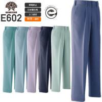 旭蝶繊維 E602 パンツ(ワンタック)/エコマーク認定商品│ASAHICHO