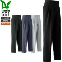 旭蝶繊維 661 パンツ(ツータック)