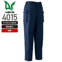 旭蝶繊維 4015 パンツ(ナイロン100%)│ASAHICHO
