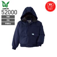 旭蝶繊維 52000 極寒®ブルゾン│極寒・ASAHICHO (40)ネイビー