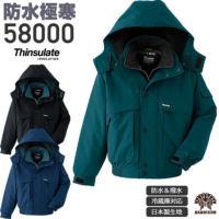 旭蝶繊維 58000 防水極寒 ブルゾン(裾シャーリング)│ASAHICHO