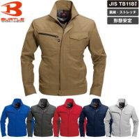 バートル 7081 ジャケット[日本製生地]/JIS T8118適合品│BURTLE