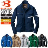 バートル 9071R ジャケット(ユニセックス)/JIS T8118適合│BURTLE[20AW]