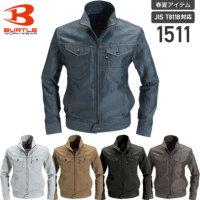 バートル 1511 長袖ジャケット