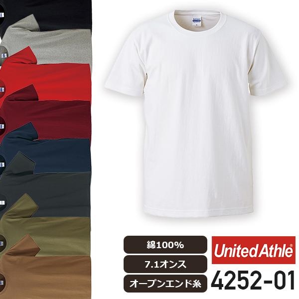 UnitedAthle 4252-01 7.1オンス オーセンティック スーパーヘヴィーウェイト 7.1オンス Tシャツ│C.A.B