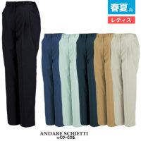 ANDARE SCHIETTI A-764 レディース ツータックスラックス