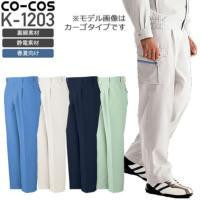 コーコス K-1203 ワンタック スラックス│CO-COS 信岡