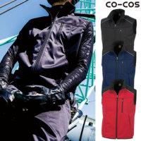 CO-COS(コーコス)3層防風ボンディング 裏フリース ストレッチベスト【G-2249】[16AW]