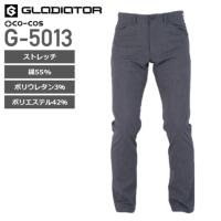 コーコス G-5013 スタイリッシュストレッチストレートパンツ│Gladiator・G BOTTOM[19AW]
