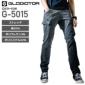 コーコス G-5015 スタイリッシュストレッチストレートカーゴパンツ│Gladiator・G CARGO[19AW]