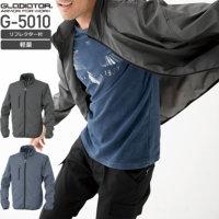 コーコス信岡 G-5010 スマートジャケット│GLADIATOR(グラディエーター)