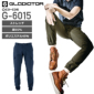 コーコス G-6015 ミリタリーストレッチジョガーカーゴパンツ│Gladiator・G CARGO[19AW]