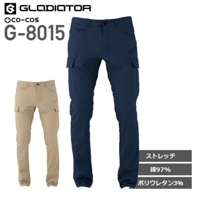 コーコス G-8015 ワイルドストレッチカーゴパンツ│Gladiator・G BOTTOM[19AW]