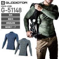 コーコス G-51148 ヘザーパターンウォームパワーサポート│Gladiator[19AW]
