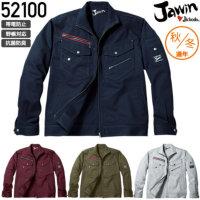 自重堂 52100 ジャンパー ダイヤドビー│Jawin・ジャウィン