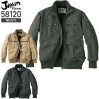 自重堂 58120 防寒ブルゾン 表地オックス綿100%│Jawin・ジャウィン