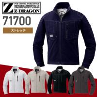 自重堂 71700 ストレッチジャンパー│Z-DRAGON、ジードラゴン[19AW]