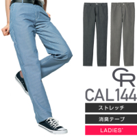 カーシーカシマ CAL144 パンツ(レディース)┃CAREAN(キャリーン)KARSEE