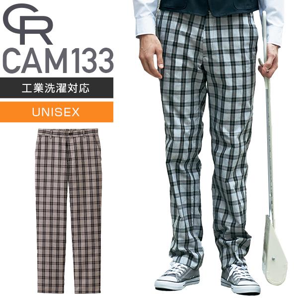 カーシーカシマ CAM133 パンツ(UNISEX)┃CAREAN(キャリーン)KARSEE