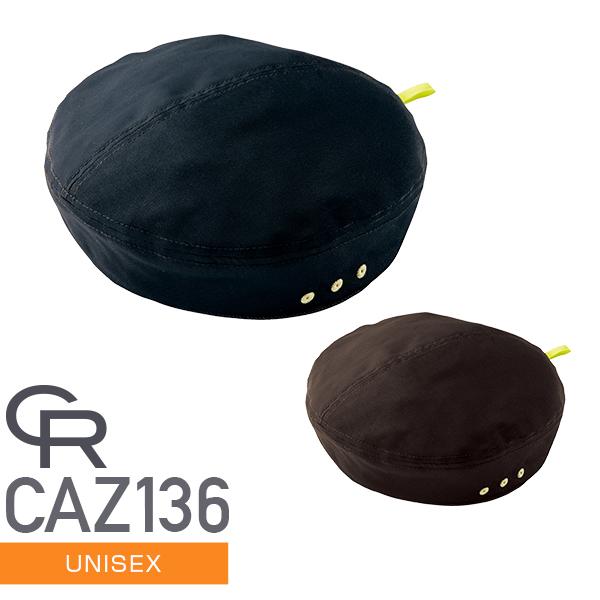 カーシーカシマ CAZ136 ベレー(UNISEX)┃CAREAN(キャリーン)KARSEE