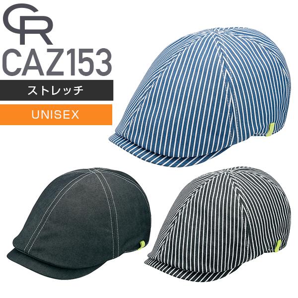 カーシーカシマ CAZ153 ハンチング(UNISEX)┃CAREAN(キャリーン)KARSEE