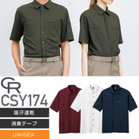 カーシーカシマ CSY174 半袖ニットシャツ(UNISEX)┃CAREAN(キャリーン)KARSEE