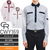 カーシーカシマ CWY169 長袖ニットシャツ(UNISEX)┃CAREAN(キャリーン)KARSEE