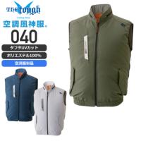 【服のみ単品】アタックベース 空調風神服 040 ベスト(P100%)│The tough(ザタフ)