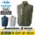 【服とデバイスセット】アタックベース 空調風神服 040 ベスト(P100%)[20SS]+リチウムイオンバッテリセット+ファンセット(デバイスはセレクタで選択下さい)│The tough(ザタフ)