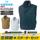 【服とデバイスセット】サンエス 空調風神服 KU91490 ベスト(綿100%)[20SS]+リチウムイオンバッテリセット+ファンセット(デバイスはセレクタで選択下さい)│SUN-S