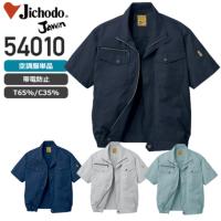 【服のみ】Jawin 54010 空調服™ 6097 半袖ブルゾン(T/C)[19SS]│自重堂(ジャウィン)