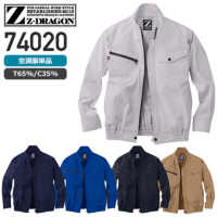 【服のみ】Z-DRAGON 74020 空調服™ 6097 長袖ブルゾン(T/C)[19SS]│自重堂(ジードラゴン)