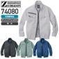【服のみ】Z-DRAGON 74080 空調服™ 6097 長袖ブルゾン(ポリエステル100%)[19SS]│自重堂(ジードラゴン)