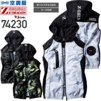 【服のみ単品】自重堂 74230 空調服ベスト(フード付)ポリエステル100%