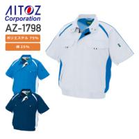 アイトス AZ1798 空調服半袖ブルゾン(T/C素材)[18SS]│AITOZ,エコワーカー
