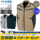 【服とデバイスセット】アイトス AZ-30587 空調服™ ベスト(T/C)(スペーサーパッド/フルハーネス対応)男女兼用[20SS]+パワースタートキット(2020年型ファン+ケーブル+バッテリー)│AZITO(アジト)