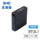 空調服 BTUL1 大容量バッテリー本体