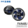 空調服™ FAN4BJ (FAN2400SPBB) 2020年型ファン×2個│セフト研究所