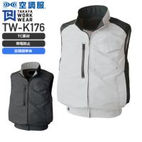 【服のみ】タカヤ商事 TW-K176 空調服™ ベスト[20SS]│TAKAYA WORK WEAR