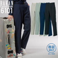 RAKAN 6101 ワンタック スラックス│日新被服 ラカン Lavoro Tro