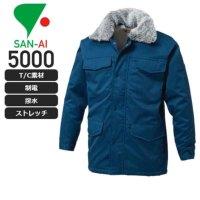 三愛 5000 防寒ハーフコート│SAN-AI (1)ネイビー