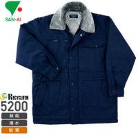 三愛 5200 軽量防寒コート /JIS T8118適合│HEAVY WINTER(SAN-AI)