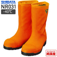 《送料無料》シバタ工業 NR031 冷凍庫用長 -40℃ (オレンジ)