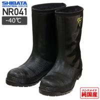 シバタ工業 NR041 冷凍庫用長 -40℃ (ブラック)
